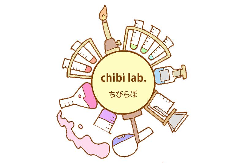 東京理科大学サイエンスコミュニケーションサークル chibi lab.